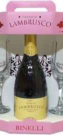 Вино игристое красное полусладкое  «Lambrusco Binelli Premium» в подарочной упаковке с 2-мя бокалами