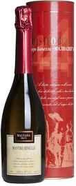 Вино игристое белое брют «Mastro Binelli Malvasia Brut» в тубе