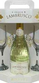 Вино игристое белое полусладкое  «Mastro Binelli Moscato» в подарочной упаковке с 2-мя бокалами
