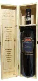 Вино красное сухое «Marrone Langhe Barbaresco» в деревянной подарочной упаковке