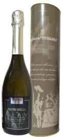 Вино игристое белое полусладкое «Mastro Binelli Trebbiano» в тубе