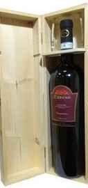 Вино красное сухое «Marrone Passione» в деревянной подарочной упаковке