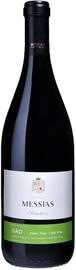 Вино красное сухое «Messias Selection Dao»