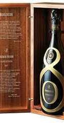 Вино игристое белое брют  «Franco Ziliani 80° Riserva Franciacorta» в деревянной подарочной упаковке
