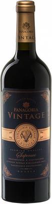 Вино красное сухое «Fanagoria Vintage Saperavi» 2015 г.