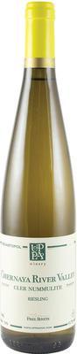 Вино белое сухое «Uppa Winery Riesling» 2015 г.
