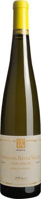 Вино белое сухое «Uppa Winery Muscat Ottonel» 2015 г.
