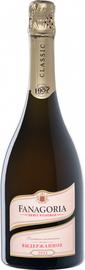 Шампанское розовое брют «Фанагория» 2014 г., выдержанное