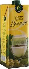 Вино белое сухое «Goccianello Bianco»