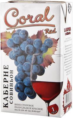 Вино столовое красное полусладкое «Coral Cabernet Sauvignon»