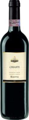 Вино красное сухое «Palazzo Nobile Chianti Riserva» 2014 г.