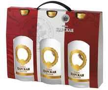 Водка «Царская Золотая» набор из 3 бутылок водки