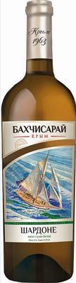 Вино столовое белое сухое «Бахчисарай Шардоне» Крым 1963