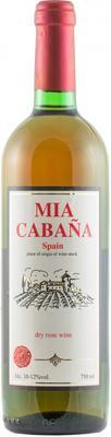 Вино столовое розовое сухое «Mia Cabana Rose»