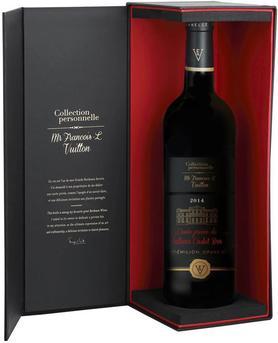Вино красное сухое «Cuvee Privee du Chateau Cadet-Bon Saint-Emilion Grand Cru» в подарочной упаковке