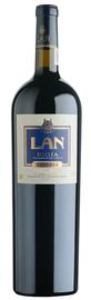 Вино красное сухое «LAN Reserva» 2010 г.