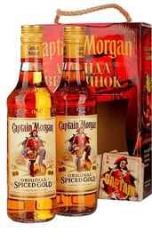 Ром «Captain Morgan Spiced Gold» набор из 2-х бутылок в подарочной упаковке