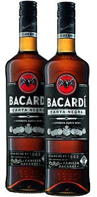 Ром «Bacardi Carta Negra» набор из 2-х бутылок в подарочной упаковке