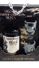 Ром «Captain Morgan Black Spiced» набор из 2-х стаканов
