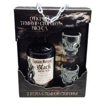 Ром «Captain Morgan Black Spiced» набор из 2-х стаканов