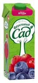Сок «Фруктовый сад лесные ягоды»