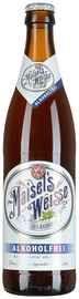 Пиво «Maisel Weisse»