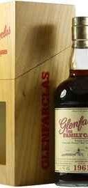 Виски шотландсий «Glenfarclas 1961 Family Casks» в подарочной упаковке