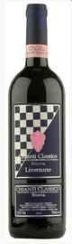 Вино красное сухое «Livernano Chianti Classico Riserva» 2011 г.