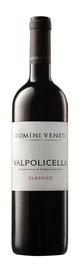 Вино красное полусухое «Domini Veneti Valpolicella Classico» 2016 г.