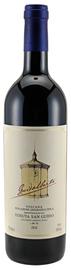 Вино красное сухое «Guidalberto» 2015 г.