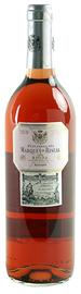 Вино розовое сухое «Marques de Riscal Rosado» 2016 г.