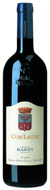 Вино красное сухое «Cum Laude» 2013 г.