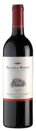 Вино красное сухое «Prazo de Roriz» 2015 г.