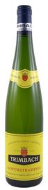 Вино белое полусухое «Gewurztraminer» 2015 г.