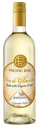 Вино белое сладкое «Riesling Vin de Glaciere» 2014 г.