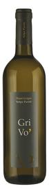 Вино белое сухое «Grivo Volpe Pasini, 0.75 л» 2016 г.