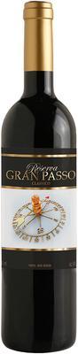 Вино красное полусухое «Gran Passo Classico Reserva» 2014 г.
