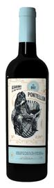 Вино белое сухое «Pontellon Albarino» 2016 г.