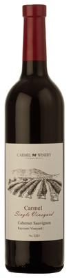 Вино красное сухое «Carmel Cabernet Sauvignon Kayoumi Vineyard» 2013 г.