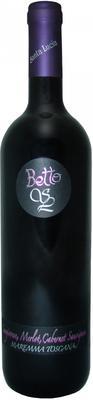 Вино красное сухое «Betto Maremma Toscana Rosso» 2013 г.