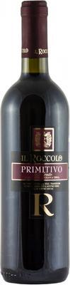 Вино красное сухое «Il Roccolo Primitivo Salento»