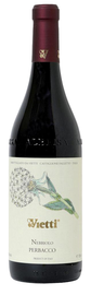 Вино красное сухое «Langhe Nebbiolo Perbacco» 2014 г.