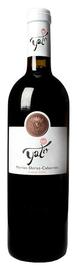 Вино красное сухое «Yatir Red Wine» 2012 г.