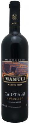 Вино красное сухое «Mamuli Saperavi» 2013 г.