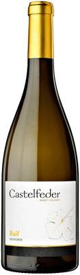 Вино белое сухое «Raif Sauvignon» 2016 г.
