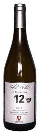 Вино белое сухое «12 Solo Dodici» 2016 г.