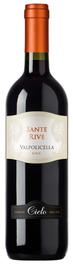 Вино красное сухое «Sante Rive Valpolicella» 2016 г.