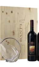 Вино красное сухое «Brunello and SummuS» набор из 2-х бутылок + декантер