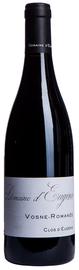 Вино красное сухое «Cote Rotie Maison Rouge» 2005 г.