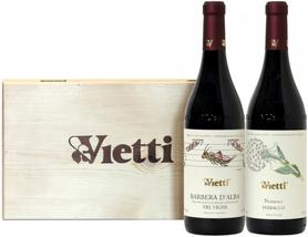 Вино красное сухое «Barbera and Nebbiolo» Набор из 2-х бутылок в деревянном подарочном наборе